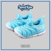 NIKE 童鞋 Dynamo 毛毛蟲 水藍 小朋友 小童 343938-417【Speedkobe】