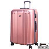Slazenger 史萊辛格 28吋PET都會傳說系列行李箱(玫瑰金)