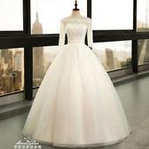 一字肩婚紗禮服 韓式新娘拖尾長袖齊地顯瘦大碼婚紗孕婦~夢娜麗莎 館~