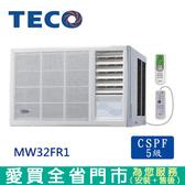 TECO東元6-7坪MW32FR1右吹窗型冷氣_含配送到府+標準安裝【愛買】