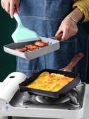 舍里日式玉子燒煎鍋麥飯石不沾平底鍋硅膠煎鏟煎蛋厚蛋燒多功能鍋 LX HOME 新品