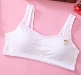 5129 發育期第二階段學生內衣純棉背心型學生胸罩萌萌豬 館