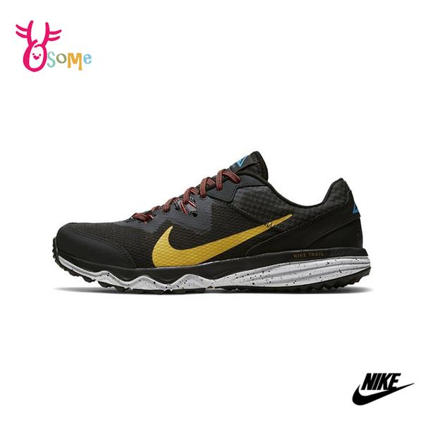NIKE運動鞋 男鞋 JUNIPER TRAIL 登山鞋 跑步鞋 抓地力強 透氣網布 Q7156#黑黃◆OSOME奧森鞋業