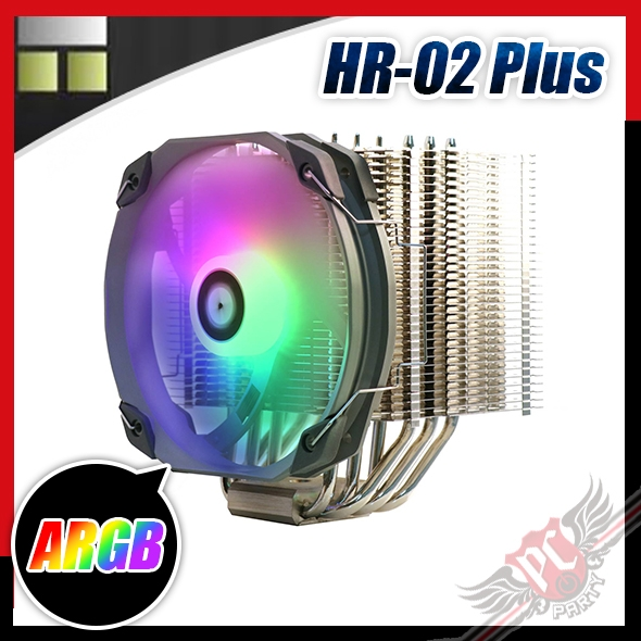 [ PCPARTY ] 利民 Thermalright HR-02 Plus 塔散 空冷式散熱器 20週年紀念版