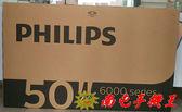 =南屯手機王=PHILIPS飛利浦 50吋 4K UHD智慧型顯示器(含視訊盒)  50PUH6082 宅配免運費