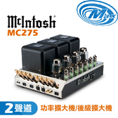 《麥士音響》 McIntosh 功率擴大機 後級擴大機 MC275