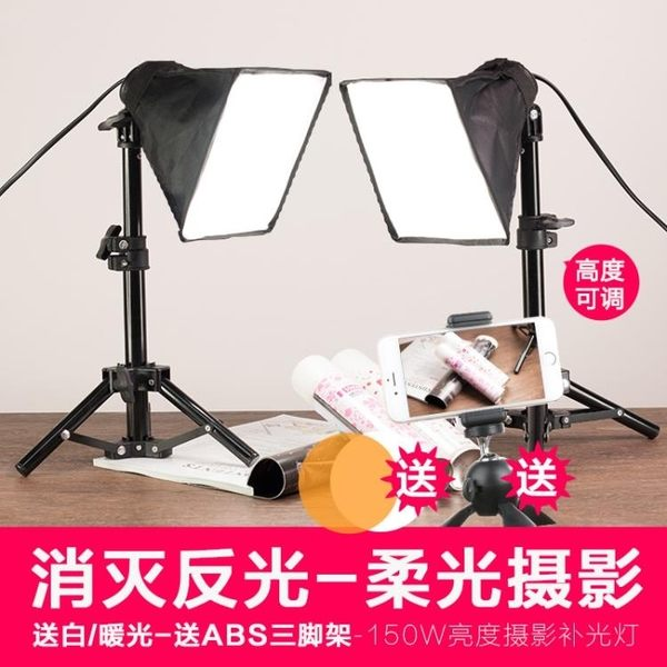攝影燈 LED柔光燈珠寶文玩攝影燈桌面拍照常亮臺燈 巴黎春天