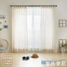 窗紗【訂製】客製化 聖托里尼 寬45-1...