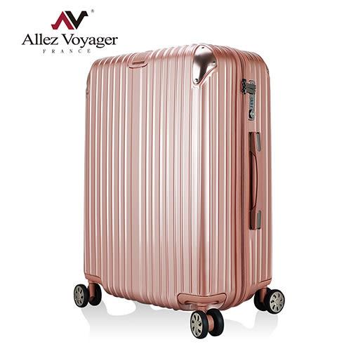 【預購】行李箱 旅行箱 28吋 PC金屬護角耐撞擊硬殼 法國奧莉薇閣 箱見恨晚系列