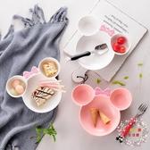 米妮陶瓷分格盤子 卡通兒童餐盤早餐盤便當分隔盤 兒童