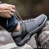 登山鞋 男鞋子戶外登山鞋運動鞋休閒鞋男款徒步鞋旅游鞋子 全館免運