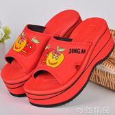 夏季拖鞋女厚底防滑輕便外穿時尚高跟沙灘拖鞋泡沫底涼拖鞋 可然精品