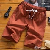 短褲男夏天棉麻五分褲寬鬆休閒褲夏季潮流沙灘運動褲子男士七分褲 小城驛站