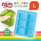 Tgm FDA馬卡龍白金矽膠副食品冷凍儲存分裝盒(冷凍盒冰磚盒)45g-6格L(顏色隨機出貨)[衛立兒生活館]