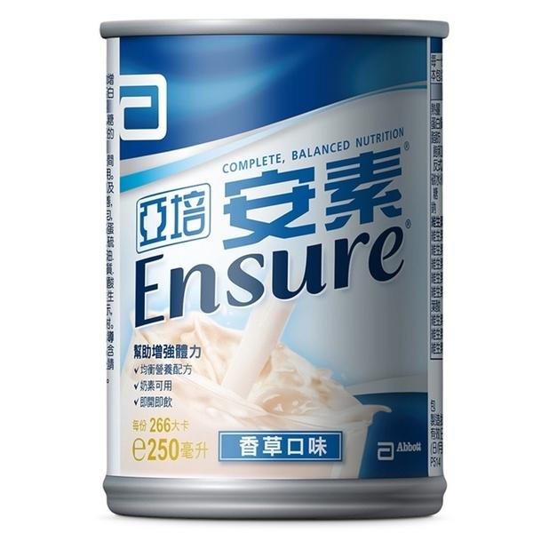 亞培 安素-香草口味 (250ml*24罐/箱) 營養品【杏一】