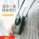 usb手持小風扇掛腰風扇手持小風扇USB可充電宿舍辦公室迷你便攜戶外小風扇省電 【快速出貨】