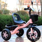 兒童自行車 新款兒童三輪車2-5歲腳踏車3歲小孩腳蹬自行車4男女寶寶玩具單車 京都3CTJT
