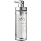 日本mixim potion修護洗髮乳1.0_440ml