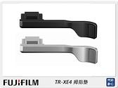 預購~ FUJIFILM 富士 TR-XE4 拇指墊( TRXE4,公司貨)X-E4