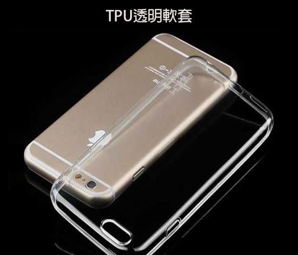 HTC M7 M9 M9+ Desire 816 610 620 626 728 超薄 透明軟殼 TPU 軟套 手機殼