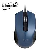 E-BOOKS M32 光學1600 CPI 滑鼠