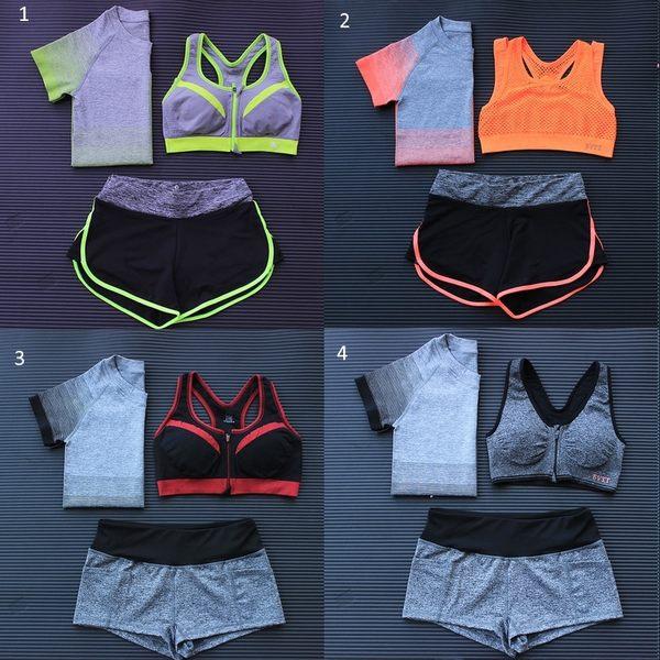 健身瑜伽三件套吸濕排汗速幹套裝運動跑步上衣下褲胸罩健身套裝 -12482004
