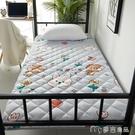 床墊床墊軟墊宿舍床褥子單人學生租房專用榻榻米海綿墊子被地鋪睡墊YYS 【快速出貨】