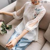 旗袍中國風女裝古裝盤扣上衣