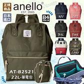 【KH-卡其綠】日本 anello 銷售冠軍大口包 22L加大版-筆電包款AT-B2521數量限定!