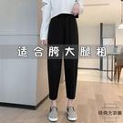 哈倫褲子蘿卜褲女春夏季薄款大碼m寬鬆顯瘦腿粗小個子休閒褲【時尚大衣櫥】
