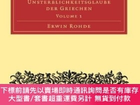 二手書博民逛書店Psyche罕見2 Volume SetY255174 Erwin Rohde Cambridge Unive