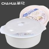 茶花微波爐專用加熱飯盒多功能帶蓋圓形蒸飯煲器皿碗大中小號HPXW