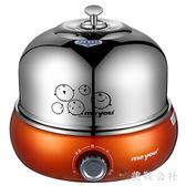 220v 全不銹鋼煮蛋器蒸蛋器多功能自動斷電蒸蛋早餐機 ZB172『美鞋公社』