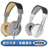 [富廉網] 【INTOPIC】音樂耳機麥克風 JAZZ-M600 金/白