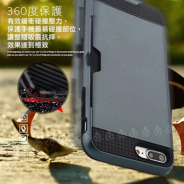 拉絲 插卡 三星 J8 J810 6吋 手機殼 保護殼 悠遊卡 防摔 保護套 手機套 硬殼 方便 防滑 防摔