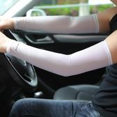店長推薦warmen 夏季防曬袖套男女通用 開車駕駛戶外運動防曬袖筒