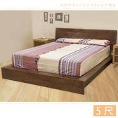(5尺)床架 雙人床架 實木風化床架 / 深色 【赫拉居家】