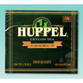 【美佐子MISAKO】南洋食材系列-Huppel 禾莆 錫蘭紅茶 200g