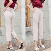 休閒闊腿褲女七分薄款夏季直筒韓版高腰西裝褲新款煙管九分褲 艾維朵