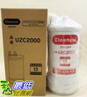 [8東京直購] Cleansui 三菱麗陽 可菱水 濾心 UZC2000 UZC2000E 相容:A101ZC/AL700/A601_FF22