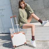 小型行李箱女韓版短途拉桿箱橫款登機箱18寸密碼箱迷你旅行箱        瑪奇哈朵