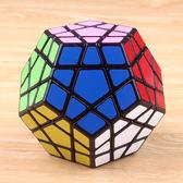 魔方十二面體異形魔方套裝玩具專業魔方比賽專用順滑十月週年慶購598享85折