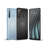 [送行動電源] HTC Desire 20 Pro 6G/128G 6.5吋雙卡四鏡頭智慧手機
