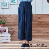 【Tiara Tiara】單色鬆緊腰都會風長褲(藍/卡其)