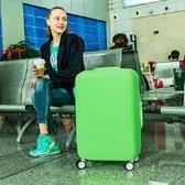 【超取399免運】L號糖果色彈力行李箱保護套 (適合26~30吋) 拉桿旅行箱防塵罩 加厚耐磨