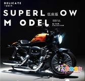 摩托車模型 仿真哈鐳摩托車合金車模 兒童玩具車聲光回力男孩大魔鬼機車模型 多款可選 交換禮物