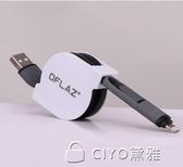 白色充電線兩用iphone傳輸轉接頭易收納短款收縮伸縮數據線 ciyo黛雅