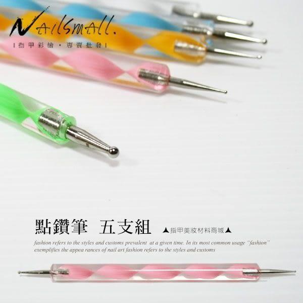 //雙頭//點珠筆 點鑽筆 5支入點花筆/點點筆/點珠棒/點珠筆/畫花筆《NailsMall》