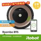騎士堡免費『無限暢遊一年』(市價4980元)搭贈 美國iRobot(公司貨)掃地機器人 Roomba 895 下標前先電詢