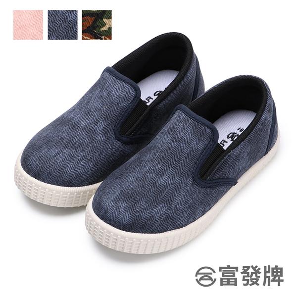 【富發牌】潮流感兒童懶人鞋-深藍/粉/迷彩綠  33BH05